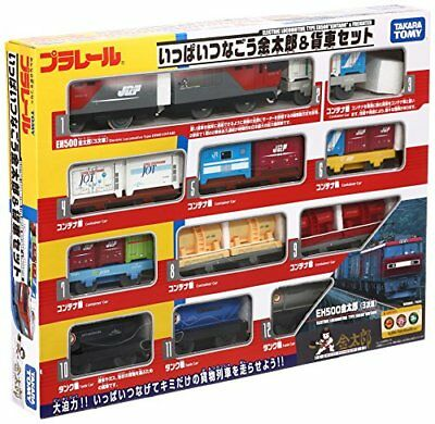 Plarail full Tsunago will Kintaro & freight car set