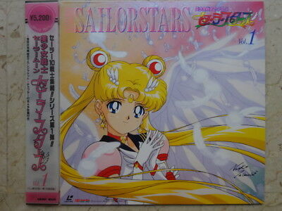 SAILOR MOON STARS Vol 1 LASERDISC HAND-SIGNED NAOKO TAKEUCHI LD ANIME VINYL