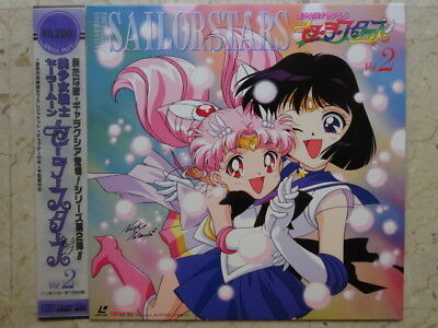 SAILOR MOON STARS Vol 2 LASERDISC HAND-SIGNED NAOKO TAKEUCHI LD ANIME VINYL