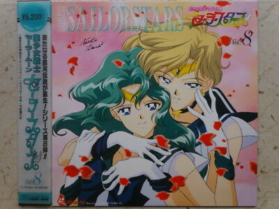SAILOR MOON STARS Vol 8 LASERDISC HAND-SIGNED NAOKO TAKEUCHI LD ANIME VINYL