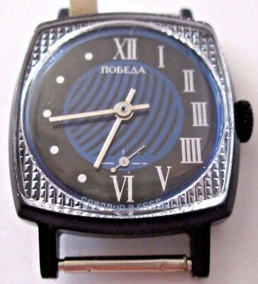 Vintage Soviet USSR Russian Mechanical Juniors Watch Pobeda ZIM 2602