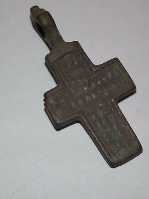 Ancient Old Believer Bronze Cross Male (713-1017)