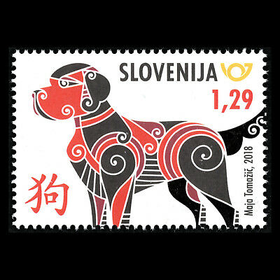 """Slovenia 2018 - Chinese New Year """"Year of the Dog"""" - MNH"""