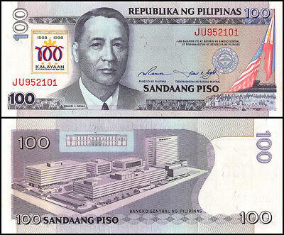 Philippines 100 Piso Banknote, 1998, P-188a, UNC, National Centennial Commission