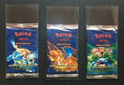 (X1) Pokemon Chinese Booster Pack - Set Base 1st edition - Sealed and Weighed