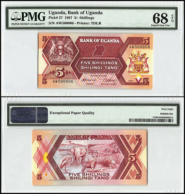 Uganda 5 Shillings, 1987, P-27, Crowned Crane, Map, Hippo, Elephant, PMG 68