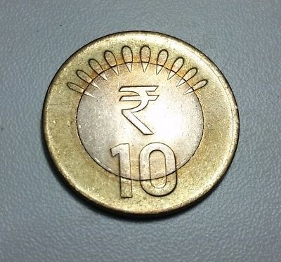 India 10 Rupees Bi-Metallic coin