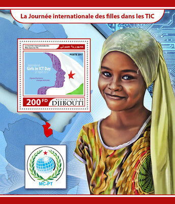 Djibouti 2017 MNH International Girls in ICT Day 1v S/S Education Stamps