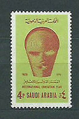 Saudi Arabia - Mail Yvert 366 Mh Education