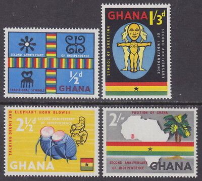 GHANA - 1959 2nd Anniversary of Independence (4v) - UM / MNH