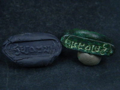 Ancient Bronze Inscripted Ring Bactrian C.300 BC  #BR2497