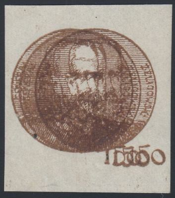 Central Lithuania Litwa Srodkowa Rare Genuine Expertised Printing Error Variety