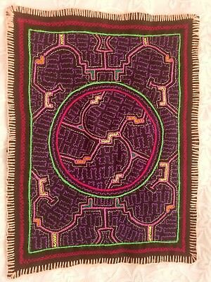 Shipibo Embroidered Altar Cloth Tapestry
