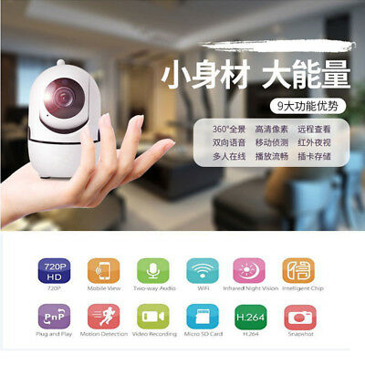 Mini HD 720/1080P WIFI Security IP Camera Home Audio CCTV Camera Baby Monitor