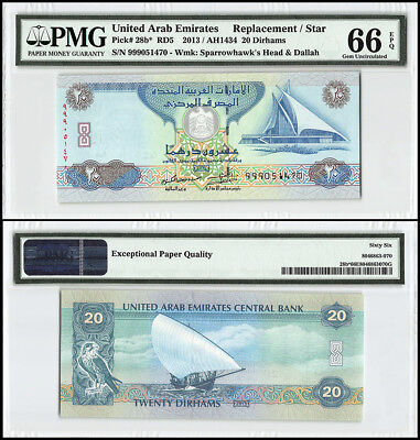 United Arab Emirates 20 Dirhams, 2013 - 1434, P-28b, Replacement/Star, PMG 66