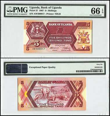 Uganda 5 Shillings, 1987, P-27, Crowned Crane, Map, Hippo, Elephant, PMG 66