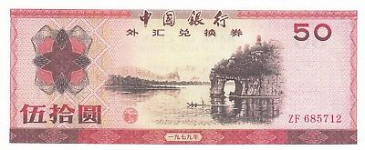 Bank of China foreign exchange certificate 50 yuan 1979 BFX1006 P-FX6 UNC