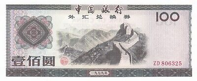 Bank of China foreign exchange certificate 100 yuan 1979 BFX1008 P-FX7 Gem UNC