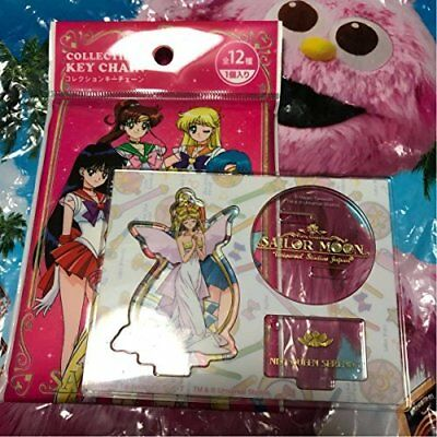 USJ limited Sailor Moon collection key chain secret Neo Queen Serenity Universal
