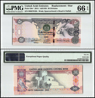 United Arab Emirates - UAE 50 Dirhams, 2014 - 1436, P-29e, Replacement, PMG 66