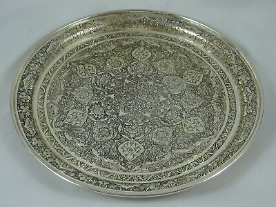 STUNNING PERSIAN solid silver SALVER, c1920, 401gm