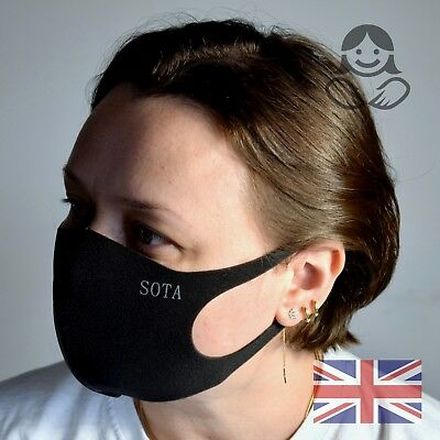 Coal Filter Reusable Washable Anti-Allergy Face Mask - Nail Salons & Technicians