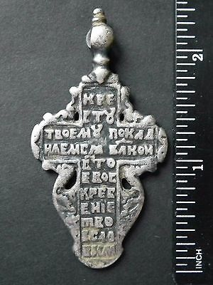 Ancient Old Believer Silver Cross Female (383-0816)