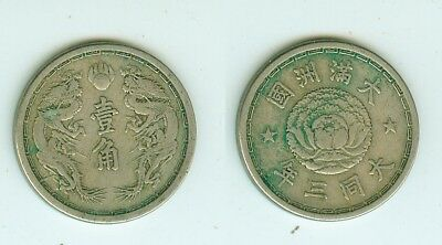 Chiao(10 Fen) 1933-1939    China. Japanese Occupation.  1.
