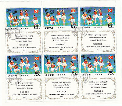 KOREA 1979 Internationales Jahr des Kindes 15 Ch Block DPRK