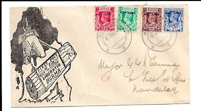Burma 1945 Illustrated 1St Post Cover