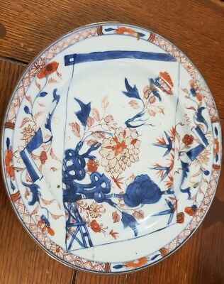 Excellent Chinese hand painted Imari plate