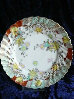 Antique Rare Japanese Satsuma Hand Painted Porcelain Plate, 1880-1910.