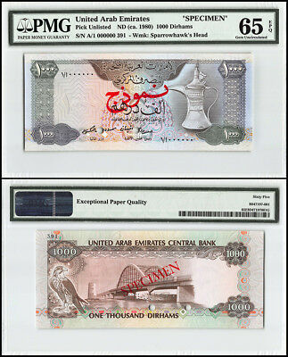 United Arab Emirates 1,000 -1000 Dirhams, 1980, P-NEW, Specimen, SN # 391 PMG 65