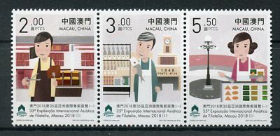 Macau Macao 2018 MNH 35th Asian Intl Stamp Exhibition 3v Strip Trades Stamps