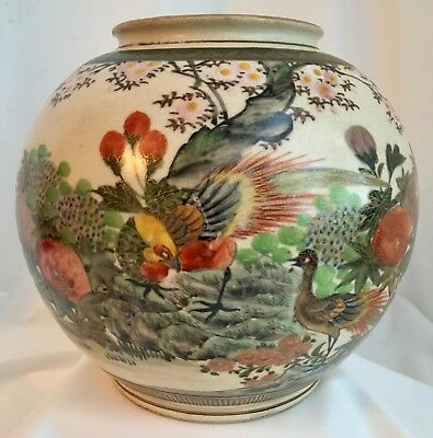 Antique Japanese SHIMAZU Crest MEIJI Era Satsuma Art Pottery Vase Gilt Pheasant