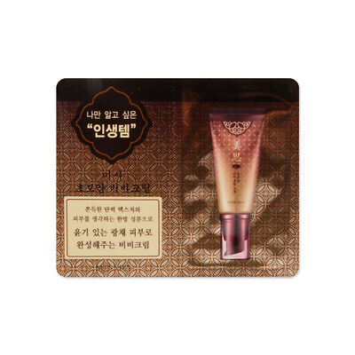 [MISSHA_SP] Cho Bo Yang BB Cream Samples 10pcs / Korea Cosmetic