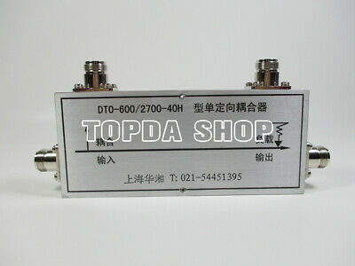 used DTO-600/2700-40H 0.6-2.7GHz 40dB 400W RF power single directional coupler