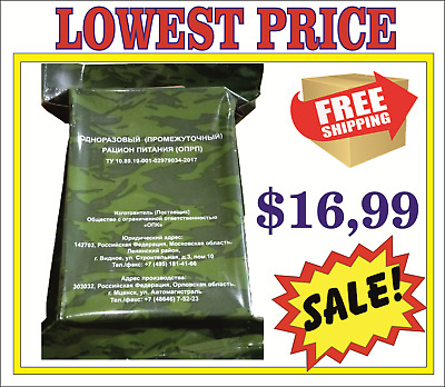 Russia military army food mre rations survival emergency *ONE MEAL* 1389 Kcal