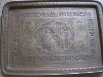 Rare Large Antique Middle East Persian Solid Brass Fine Engrave Art Tray