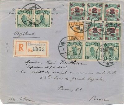 CHINA CHENGCHOW REGISTERED COVER (front) FRANCE INTERESTING FRANKING via SIBERIA