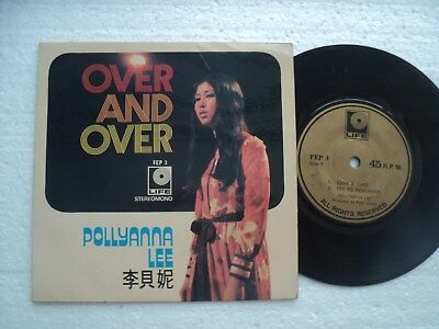 HONG KONG - POLLYANNA LEE - Over and over - Rare / unknown H.K  release EP