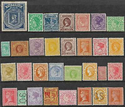 Victoria: Great Quality 31 Old Stamps, Valuable Group Mint & No Reserve