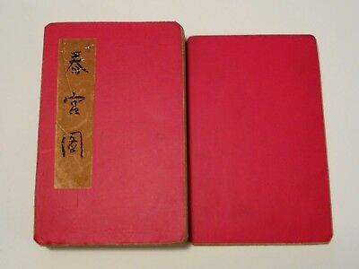 "Very Rare Chinese Qing Dynasty Hand Painted Erotica Book ""Qing Gong Tu"" c.1880s"