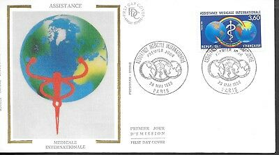 FR348   France 1988 assistance medical internationale     SILK FDC $4.00