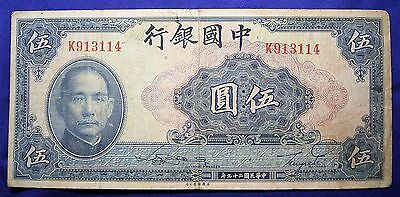 China 1940 5 Yuan Bank Note...Good used note