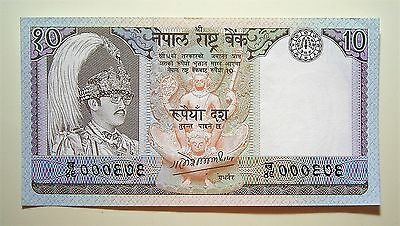 Nepal 10 Rupees Bank Note...Good used note aUNC