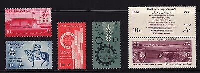 EGYPT -1960 - 1961 UAR - Commemorative stamps  MINT HINGED