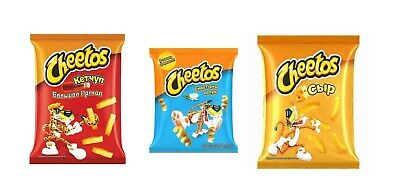 Cheetos Crispy Crunchy Chips snack Pick One Many Flavors from Russia