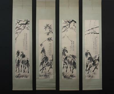 Fine Chinese Hand-painting Painting Four Scroll Xu Beihong Marked-horse