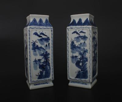 Pair Rare Antique Chinese Porcelain Blue and White Vase Leaf Marked